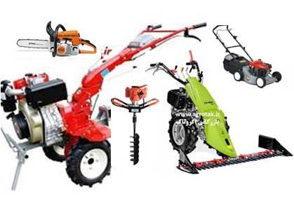 ماشین آلات کشاورزی ، باغبانی و فضای سبز