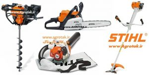 stihl-germany